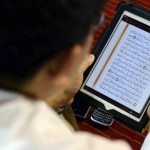 Baca al-Qur`an Melalui HP