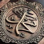 Rasulullah ﷺ Bersama Keluarga Beliau (13) : Anjuran Nabi Kepada Istrinya