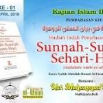 KAJIAN KITAB SUNNAH-SUNNAH SEHARI-HARI # 001 ( 12 APRIL 2016 )