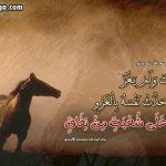 (17) Jihad Beliau ﷺ di Dalam Bulan Ramadhan