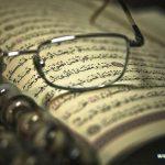(16) Penjelasan Nabi ﷺ Tentang Keutamaan-Keutamaan Puasa