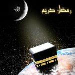 01. Berita Gembira Nabi ﷺ Dengan Bulan Ramadhan