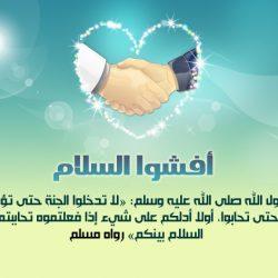keutamaan-sebarkan-salam-abu-fawaz-m-wasitho