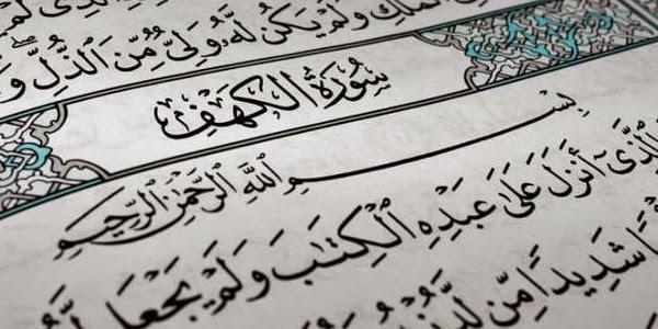 Cicilan Surat Al Kahfi At Tabiin