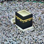 Amalan-Amalan Berpahala Seperti Shalat Malam (8) Menjaga sebagian dari adab-adab Jumat.