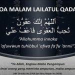 (26) Arahan Beliau ﷺ Bagi Orang Yang Mendapati Lailatul Qadar