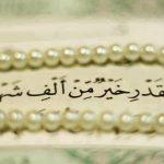 (21) Nabi ﷺ Di Dalam Sepuluh Hari Yang Terakhir Dari Bulan Ramadhan