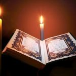(12) Tadarrus al-Qur`an Beliau ﷺ Di Dalam Ramadhan