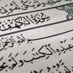 Cicilan Surat al-Kahfi