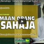 Keutamaan Orang Bersahaja | Ustadz Muhammad Syahri