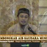 Membongkar Aib Saudara Muslim | Ustadz Muhammad Syahri