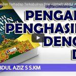 Pengaruh Penghasilan Terhadap Terkabulnya Doa – Ustadz Abdul Aziz Setiawan, S.KM