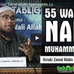 55 WASIAT NABI | Ust. Zainal Abidin Syamsuddin, Lc