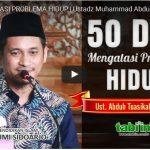 50 DOA MENGATASI PROBLEMA HIDUP | Ustadz Muhammad Abduh Tuasikal, Lc. MSc.