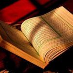 Romadhon, Bulan Turunnya Kitab-Kitab Suci