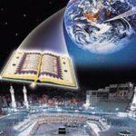 Membaca Al-Qur'an Adalah Cahaya Di Bumi, Dan Kemuliaan Di Langit