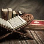 Ahlul-Qur'an Adalah Keluarga Alloh