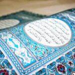 Membaca Dan Mempelajari Dua Ayat Di Masjid, Lebih Baik Dari Bersedekah Dengan Dua Onta