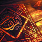 Keutamaan Al-Qur'an Daripada Kitab Suci Sebelumnya