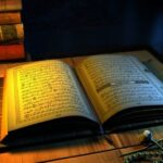 Al-Qur'an Menuntun Menuju Sorga.