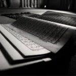 Berpegang Kepada Al-Qur'an Dan As-Sunnah Tidak Akan Sesat.