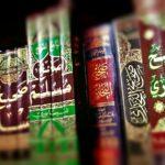 Celaan Terhadap Orang Yang Berhujjah Dengan Al-Qur`An Dan Menolak Sunnah